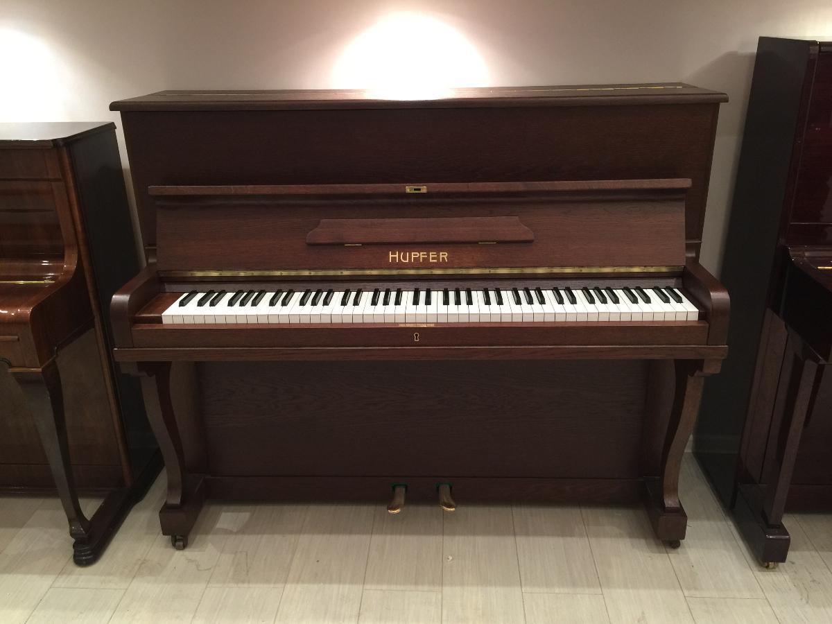 Пианино Хапфер, мод.112 Цена - 165 тыс. рублей