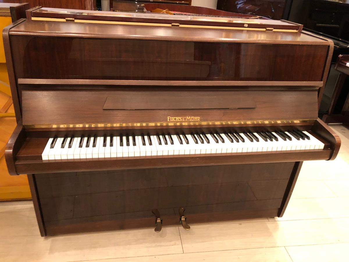 Пианино Фукс энд Мер Цена - 50 тыс. рублей