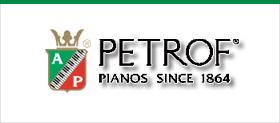 Модельный ряд Petrof